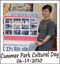 Cummer Park Community Centre - Cultural Day