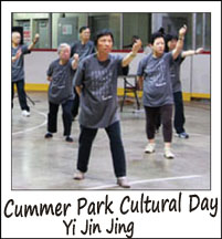 Cummer Park Cultural Day - Yi Jin Jing Performance Gallery
