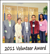 2011 Volunteer Award Gala